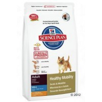 Hill's Canine Adult Healthy Mobility Mini