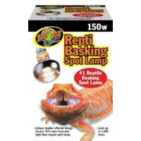 ZOOMED BASKING SPOT LAMP 150W