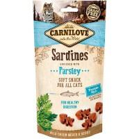 CARNILOVE SOFT SNACK SARDINE & PARSLEY 50G