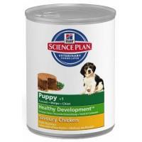 Hill's Canine Puppy Pollo Lata
